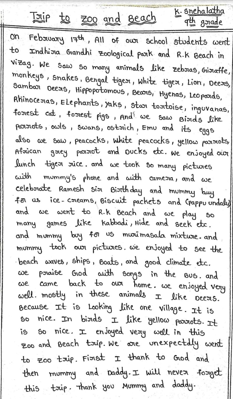 A handwritten description of trip to Zoo and beach by a student in 9th grade.